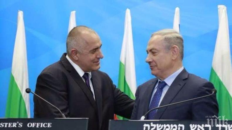ПЪРВО В ПИК! Борисов с важна среща в Израел! Нетаняху благодари на България за спасяването на евреите (ВИДЕО/ОБНОВЕНА)