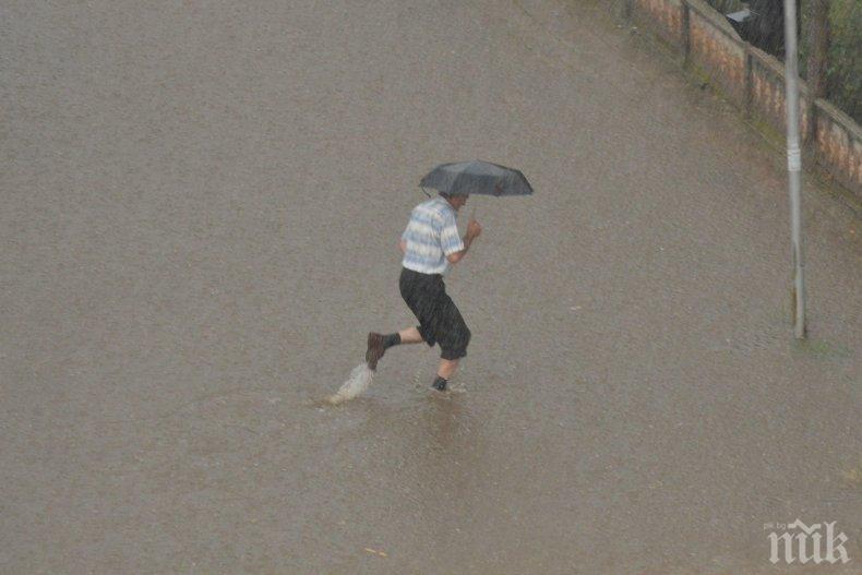 Буря връхлетя Кюстендил, реките се превърнаха в реки (СНИМКИ)