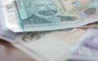 Анализ на НОИ разкри има ли неравенство на половете при пенсиите