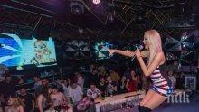"Теди Александрова врътна дупе с US-знамето в ""Клуб 33"" (СНИМКИ)"