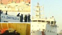 """Корабът """"Акуариус"""" с 630 мигранти пристигна в Испания"""
