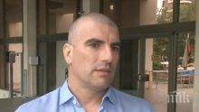 Турски съд отново призова обвинените в убийство български граничари