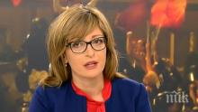 Захариева: Македония вече има реална перспектива за членство в ЕС
