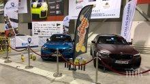 Супер тунинг шоу в София показва днес уникалeн нов модел на BMW