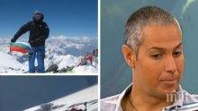 За първи път! Българин атакува Шиша Пангма със ... сноуборд