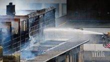 Пожар горя в школата по изкуства в Глазгоу