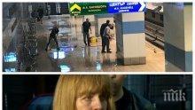 ПЪРВО В ПИК! И след потопа метрото продължава да тече! Фандъкова: По 50 литра на квадрат са се изсипали за час, ще работим през цялата нощ (СНИМКИ/ВИДЕО)