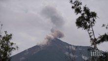 КРАЙ НА ОПЕРАЦИЯТА! Прекратиха търсенето на жертви на вулкана Фуего
