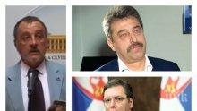 Банкерът-беглец Цветан Василев получил сръбско гражданство (ВИДЕО)