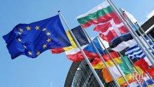 ЕС удължи санкциите срещу Русия с една година заради Крим