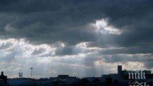 ИЗВЪНРЕДНО В ПИК! Страшна буря надвисна над София - трещят гръмотевици