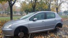 Саморазправа! Нарязаха гумите на два автомобила на пловдивско семейство