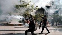 Гръцката полиция използвала сълзотворен газ срещу протестиращите