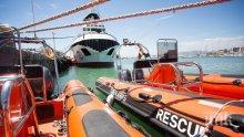 """Испания приема предложението на Франция да вземе част от мигрантите от кораба """"Акуариус"""""""