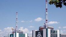 ТРЕВОЖНО! България е застрашена от недостиг на кадри в ядрената индустрия