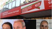 ПОЛИТИЧЕСКИ ПРЕСТРЕЛКИ! ГЕРБ скочи на БСП заради бившия кмет на Ловеч