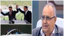 ГОРЕЩО! Божидар Димитров скочи срещу договора за Македония: Не защитихме нашия интерес, всеки македонец е българин