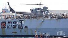 """В Испания пристигна и последният кораб с мигранти, спасени от """"Акуариус"""""""