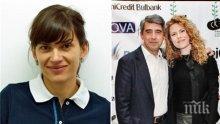 САМО В ПИК! Юлияна Плевнелиева пише на Плевнелиев: Росене, пощади поне децата ни!