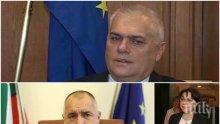 ОТ ПЪРВО ЛИЦЕ! Валентин Радев с горещ коментар - ще подаде ли оставка и ще мине ли вотът на недоверие