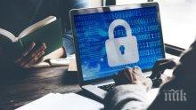 Украйна блокира 180 руски или проруски сайтове в интернет