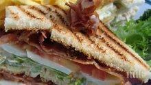 Вкусният клуб сандвич бил измислен в заведение за хазарт