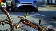 КРЪВ НА ПЪТЯ! Шофьор премаза руснак велосипедист в Поморие
