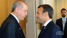 Макрон и Ердоган проведоха важен телефонен разговор