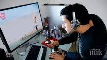 СЗО: Видеоигрите са болест, пристрастяват като кокаина
