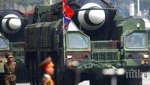 НАСТОЯВАНЕ: САЩ искат от Северна Корея броя на ядрените заряди