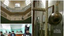 ГУРМЕ В ПАНДИЗА!  В затвора си живеят като принцове, сервират им храна по желание