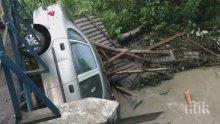Проливни дъждове наводниха част от Румъния
