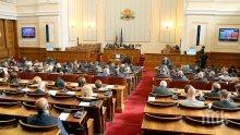 """Председателската тройка на КОСАК ще проведе среща в зала """"Запад"""" на Народното събрание"""