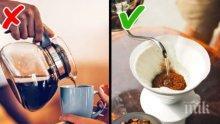 8 трика за здравословно кафе