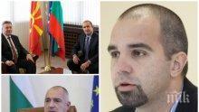 САМО В ПИК! Избухна ли нова война между Радев и Борисов заради президента на Македония - горещи разкрития от топ социолога Първан Симеонов