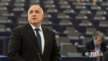 ИЗВЪНРЕДНО В ПИК! Премиерът Борисов представя постиженията от европредседателството