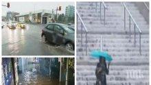 След потопа в София! Наводнените подлези, метростанции и молове вбесиха столичани
