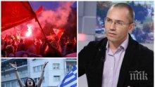 ЕКСПРЕСНО В ПИК! Ангел Джамбазки с горещ коментар - защитихме ли българския интерес с договора за Македония! Има ли опасност горещият картоф да остане у нас