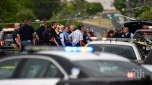 ИЗВЪНРЕДНО! Двама възрастни и две деца са застреляни в Денвър