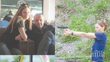 """САМО В ПИК И """"РЕТРО""""! Жената на Томислав Дончев стреля с боен пистолет"""