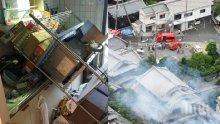 КАТАСТРОФАЛНО! Мощното земетресение в Осака взе жертви, Атомни централи са в опасност (ВИДЕО) (ОБНОВЕНА)