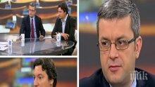 ИЗВЪНРЕДНО! Тома Биков разби на пух и прах искания от БСП вот на недоверие на правителството