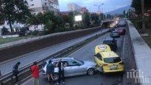 Верижната катастрофа в София - причинена от пиян шофьор