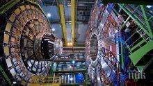 РЕМОНТ: Увеличават мощността на Големия адронен колайдер