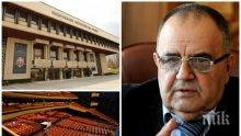 САМО В ПИК! Божидар Димитров влиза с гръм и трясък в политиката, поема битка за президентска република