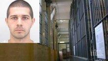 Уволнения в Софийския затвор заради бягството на Пелов и Колев