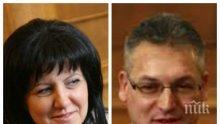 ПЪРВО В ПИК TV! Страшен скандал! БСП блокира парламента