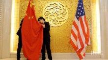 САЩ въвеждат антидъмпингови мита за китайския алуминий