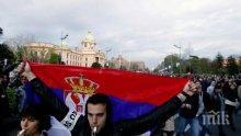 Едва 39% от сърбите имат положително мнение за ЕС