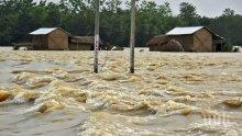 Бедствие! Жертвите на наводненията в Индия достигнаха 17 души